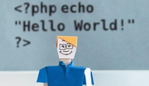 現役WEB系プログラマーがオススメする初心者向けプログラミング言語