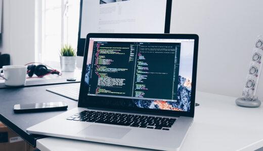 Macでプログラミングするなら絶対にMacBookを買うべき理由【体験談】