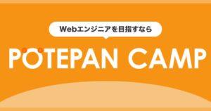 POTEPAN CAMP