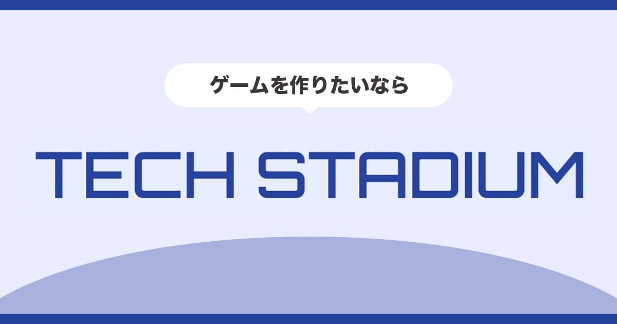 TECH STADIUM